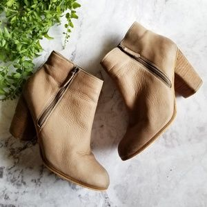 BP | Trolley Taupe Leather Exposed Zip Ankle Boots